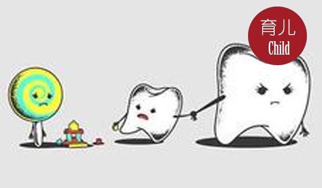 儿童牙齿矫正漫画