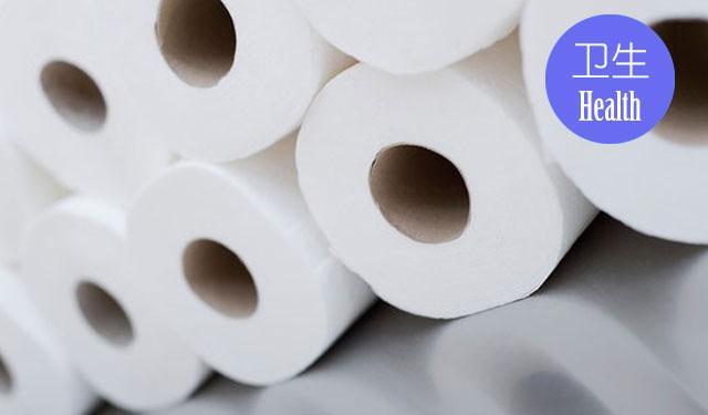 卫生纸如果当成纸巾纸使用