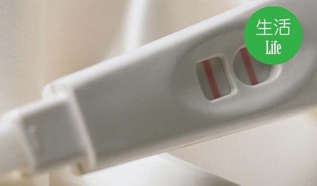 验孕棒两道杠一定怀孕?