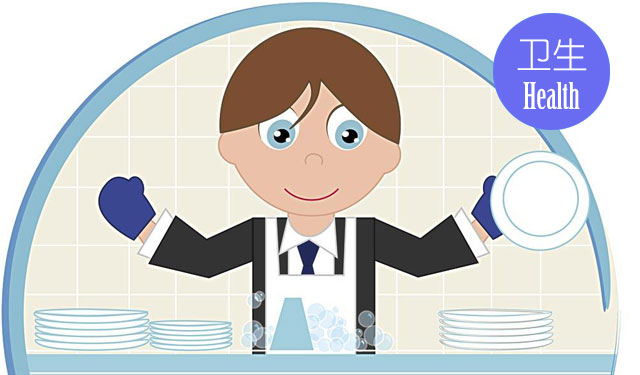 很多家长关心如何去洗宝宝的奶瓶和餐具,包括大人用的餐具,不用洗洁剂感觉洗不干净;用了又担心冲不干净。其实洗碗这件事情可以很复杂也可以很简单。 在诸多留学热门专业中,化学相关专业的就业率一定是最高的,因为哪怕经济再不景气,他们也能靠出神入化的洗碗技能在餐饮业有立足之地。 每个合格的化学相关专业毕业生,匆匆的那年其实都是在洗实验器材上耗费的。他们学会了各种清洗方法:铬酸洗液、碱性洗液、洗衣粉、去污粉等等。那么作为家用人力洗碗机,化学家们在家洗碗的窍门是什么呢? 首先要明确为什么洗碗,不要把去污和消毒混为一谈。