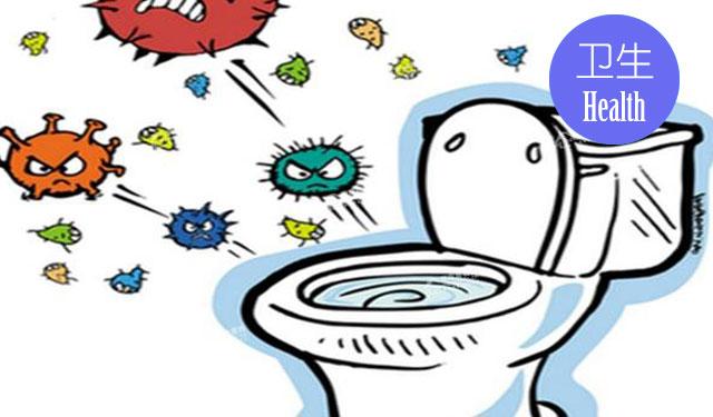 文丨冷月如霜 研究误读:纽约大学菲利普-泰尔诺博士指出,如果冲水时马桶盖打开,马桶内的瞬间气旋最高可以将病菌或微生物带到6米高的空中,并悬浮在空气中长达几小时,进而落在墙壁和牙刷、漱口杯、毛巾上。现在大部分家庭中,如厕、洗漱、淋浴都在卫生间里进行,牙刷、漱口杯、毛巾等与马桶共处一室,自然很容易受到细菌污染。因此,应养成冲水时盖上马桶盖的习惯研究的全面解读:从两篇今年发布的医学综述里引用的众多论文来看,抽水产生的气旋与微生物的传播确实有着一定的关联,冲水时盖上马桶盖这个习惯也值得提倡[1][2]。 不过,这